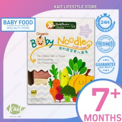 Health Paradise Organic Baby Noodles Multi Vege (240gmx2) [Double Combo]