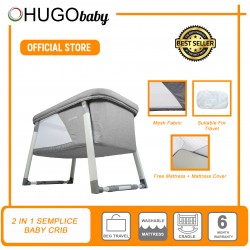 Hugo Baby Semplice 2 in 1 Foldable Baby Rocking Crib (GREY)