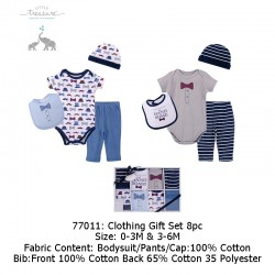 Little Treasure Clothing Gift Set 8pcs (Handsome)