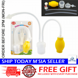 Little B House Nasal Mucus Suction Device Set - BKM26