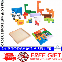 Little B House Wooden Creative Animal 3D Building Blocks Toys for Kids - BT128
