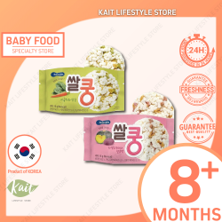 Bebecook Rice King (15g x 4) - 8 months (Super Combo)