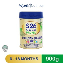 Wyeth S-26 GOLD Promil 900g (Expiry Date 21/09/2022)
