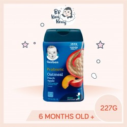 BB King Kong Gerber Fruit & Probiotic Infant Cereal Oatmeal Peach Apple 227G Container