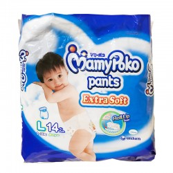 MamyPoko Pants Extra Soft (Boy)