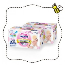 Merries Disposable Wet Tissue Refill 2 box (2 packs / box) Japan Version