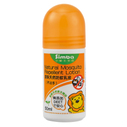 Simba Citronella Mosquito Repellent - Roll-On Lotion (50ml)
