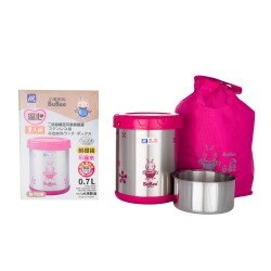 BUBEE M700B Double Layer Vacuum Lunch Box 0.7L (Pink)