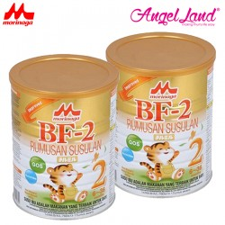 Morinaga BF-2 Follow Up Formula (6-36 month) 900g⁠⁠⁠⁠ (2 tin)