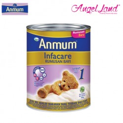Anmum Infacare Step 1 (0-12month) 900g