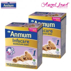Anmum Infacare Step 1 (0-12month) 650g (2 pack)