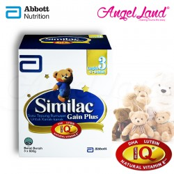 Abbott Similac Gain Plus NVE Step 3 (1-3 Yrs) BIB 1.8kg