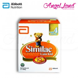 Abbott Similac Gain Kid NVE Step 4 (4-9 Yrs) BIB 1.2kg