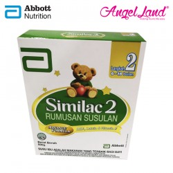 Abbott Similac 2 Rumusan Susulan Advance Formula Milk (6-18 month) 600g