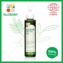 Alobaby Milky Lotion Organic Baby Lotion 150ml