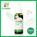 Alobaby UV  and  Outdoor Organic Sunscreen + Insect repellent Spray 80ml (DEET-free)