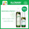 Alobaby Milky Lotion Organic Baby Lotion150ml + Alobaby Hand Kirei Mist Organic Alcohol-free Hand Sanitiser Spray 80ml