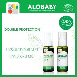 Alobaby UV and Outdoor Organic Sunscreen and Insect Repellent Spray 80ml (DEET-free) + Alobaby Hand Kirei Mist Organic