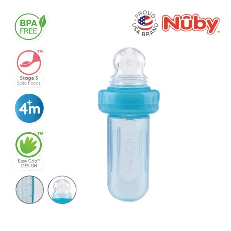 Nuby Mini Squeeze Feeder with Hygienic Cover (1pc)