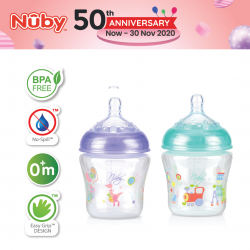 Nuby Natural Touch Printed Bottle with Slow Flow Nipple 180ml/6oz (Twinpack) (2pcs) - Aqua, Purple