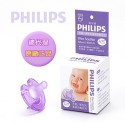 Philips Wee Soothie (Natural) Original USA (Taiwan Import)