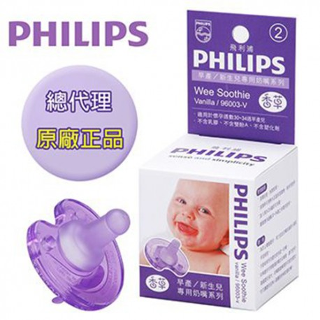 Original USA Philips Wee Soothie (Natural) Taiwan Import
