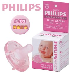 Philips BPA Free Super Soothie Pacifier, 3 Months+ Taiwan Import(Pink)
