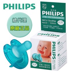 Philips Avent Original USA NICU Soothie - Natural (Taiwan Packaging)