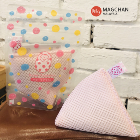 Magchan Smart & Eco-friendly Reusable Magnesium Laundry Washing Bag (70g) - Pink