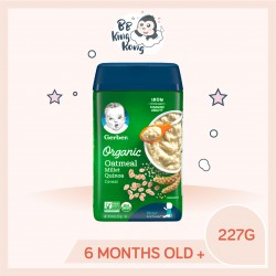 BB King Kong Gerber Organic Cereal Oatmeal Millet Quinoa 227G Container