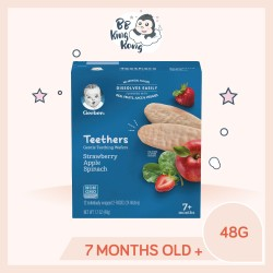BB King Kong Gerber Teethers Strawberry Apple Spinach 48g Box