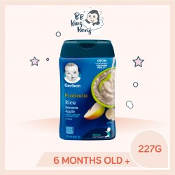 BB King Kong Gerber Fruit & Probiotic Infant Cereal Rice Banana Apple 227G Container