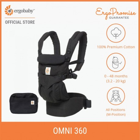 Ergobaby Omni 360 Baby Carrier All-in-One (Pure Black)