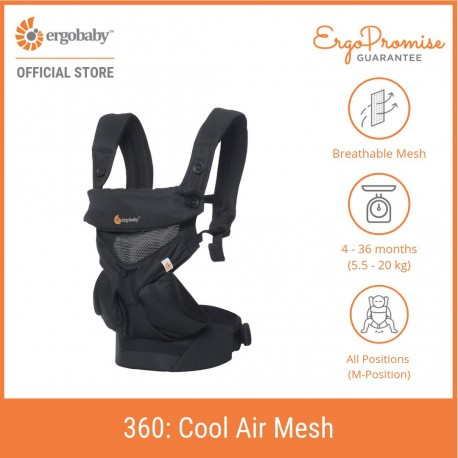 Ergobaby 360 All Positions Baby Carrier - Cool Air Mesh (Onyx Black)