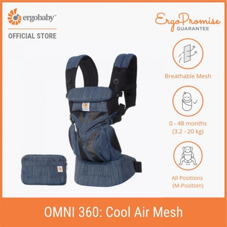 Ergobaby Omni 360 Baby Carrier - All-in-One Cool Air Mesh (Indigo Wave)