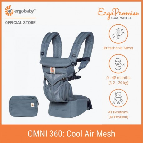 Ergobaby Omni 360 Baby Carrier - All-in-One Cool Air Mesh (Oxford Blue)