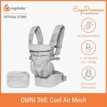 Ergobaby Omni 360 Baby Carrier - All-in-One Cool Air Mesh (Pearl Grey)
