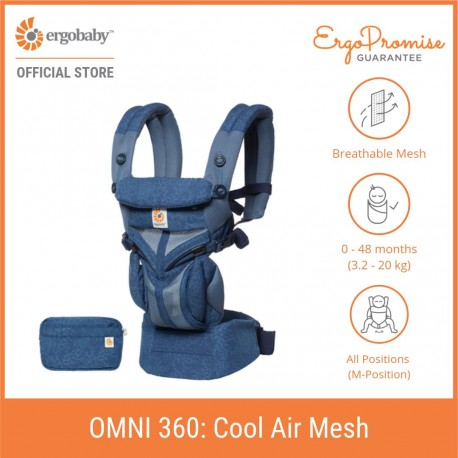Ergobaby Omni 360 Baby Carrier - All-in-One Cool Air Mesh (Blue Blooms)