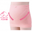 Inujirushi Electromagnetic Wave Shield Pregnant Band Belly Support (Pink)