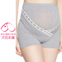 Inujirushi Boxers with Support Belt (Grey)