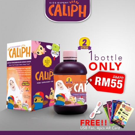 Caliph Juice Stage 2