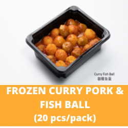 CN Frozen Curry Pork and Fish Ball 咖喱猪肉 and 鱼蛋 (20pcs per Pack)