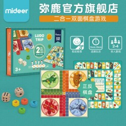 Mideer Ludo Trip Board Game