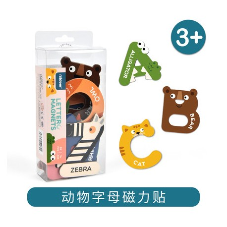 Mideer Animal Alphabet Magnet