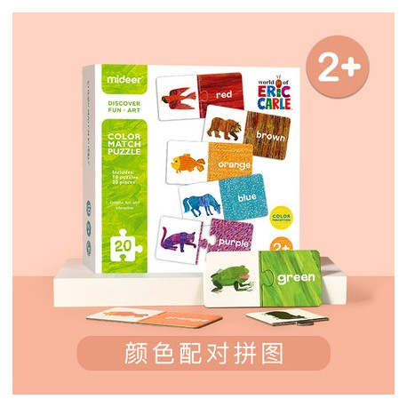 Mideer x Eric Carle Animal Color Matching Puzzle