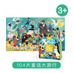 Mideer Tale Parade Puzzle (103pcs)