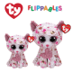 Ty Plush Toys (Malaysia Official) Flippables Regular and Medium Cupid the Polka Dot Sequin Cat Sequins Soft Toys