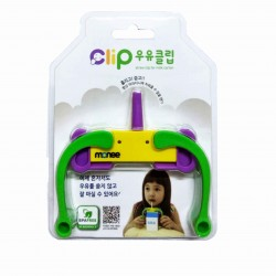 BabyBaby2U Spill Proof Clip