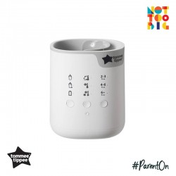 Tommee Tippee Bottle and Pouch Warmer (The Clash)