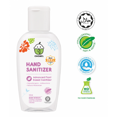 (Ready Stock) Chomel Hand Sanitizer (55ml x 3pcs)